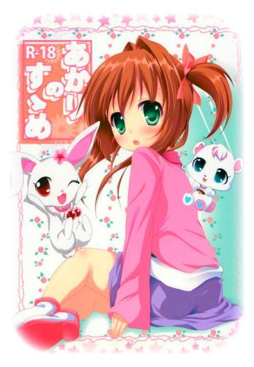 Manga animaux page 2 - Animaux manga ...